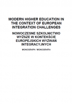 Cover for MODERN HIGHER EDUCATION IN THE CONTEXT OF EUROPEAN INTEGRATION CHALLENGES